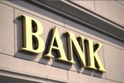 Azərbaycanın bank sektorunda — YENİLİK