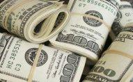Dollar ucuzlaşdı - HƏRRACDA