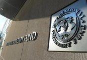 Beynəlxalq Valyuta Fondunun ofisində partlayış baş verib