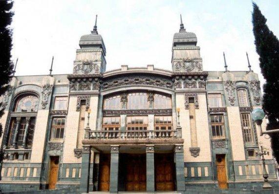 Opera və Balet Teatrı bəyanat yayıb